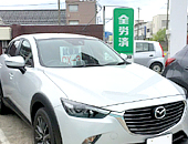 CX-3 XD TRG4WD